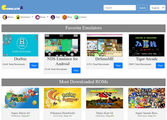 Gamulator ROM Downloading site